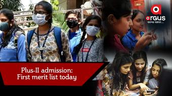 Plus-II admission: First merit list today
