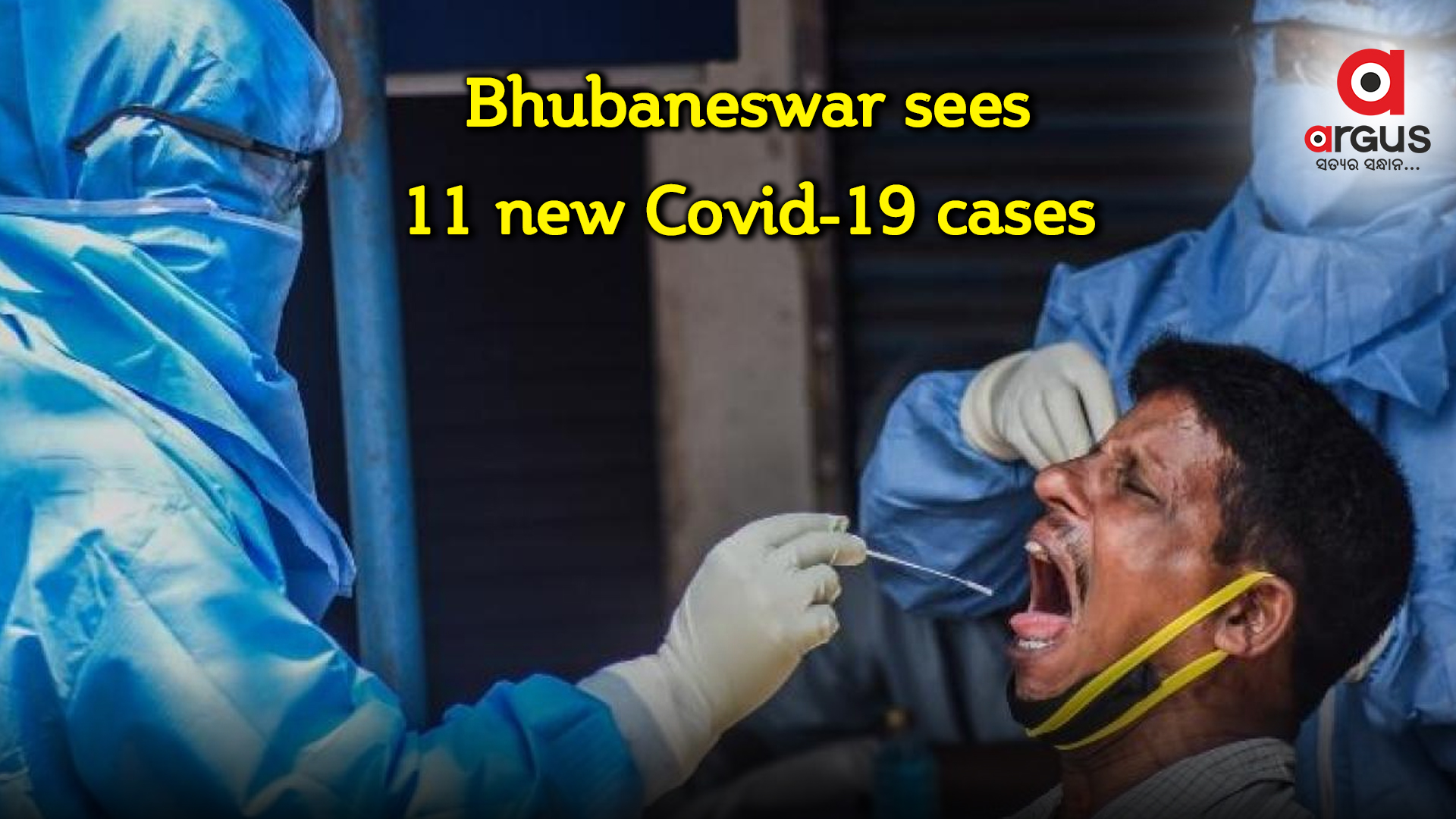 Bhubaneswar reports 11 new Covid-19 cases, 19 recoveries