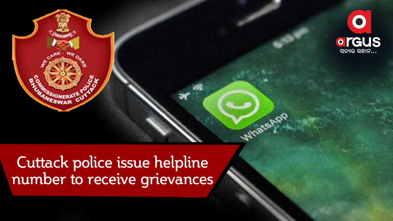Cuttack police issue helpline number to receive grievances