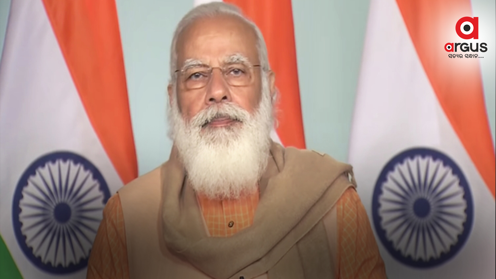 PM Modi to inaugurate World Sustainable Development Summit 2021 today