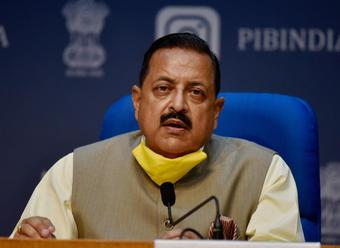 Family pensions ceiling enhanced from Rs 45,000 to 1,25,000 per month: Dr Jitendra Singh
