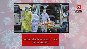Corona death toll nears 1 lakh in the country, over 81000 found positive today