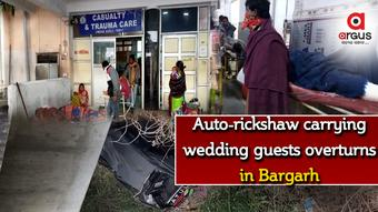 2 killed, 12 injured as marriage party auto-rickshaw overturns in Bargarh