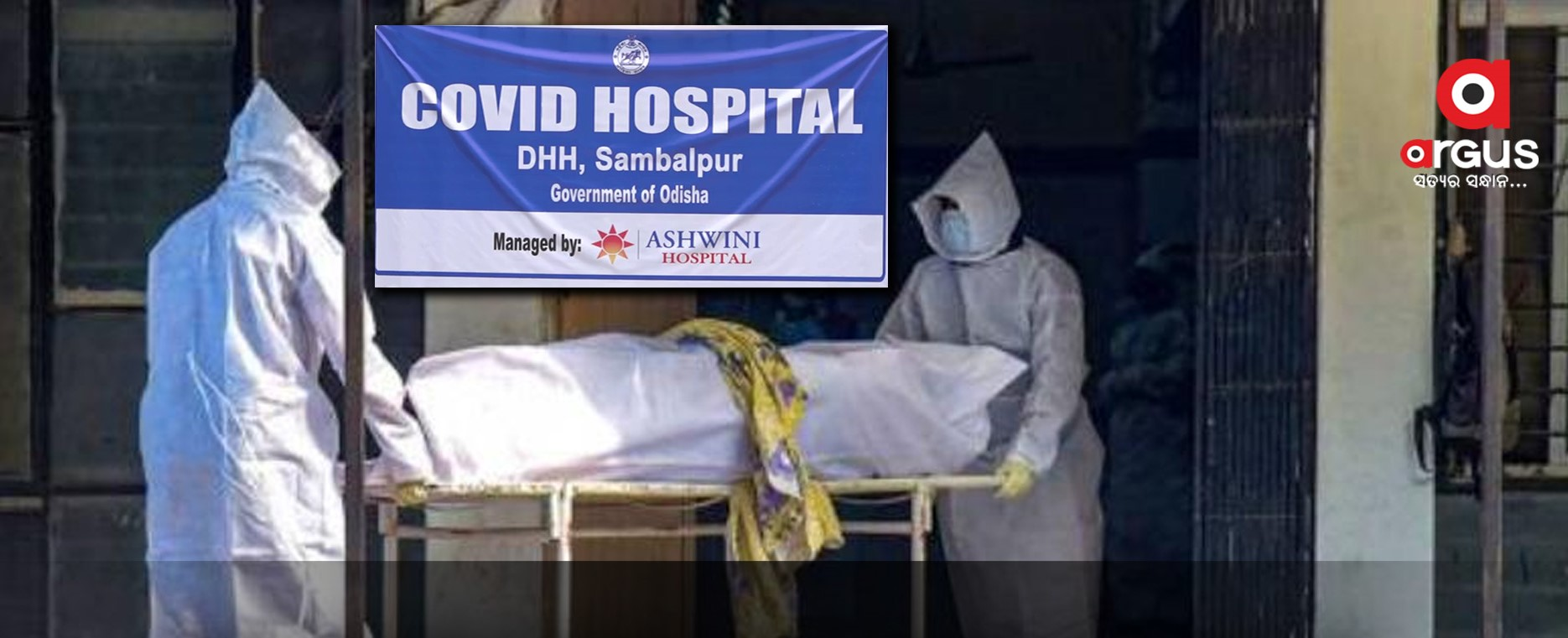12 die due to Covid in Sambalpur in 12 hrs!