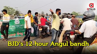 BJD observes 12-hour bandh in Angul protesting TTPS closure