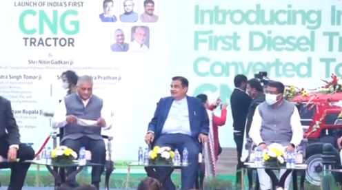 Gadkari unveils India's first ever CNG Tractor