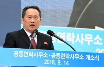 N.Korea rules out possibility of contact with US