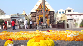 Puri Sri Jagannath Temple reopens for darshan after 9 months