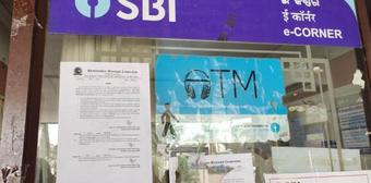 Covid-19: SBI Main Branch in Bhubaneswar sealed for 4 more days