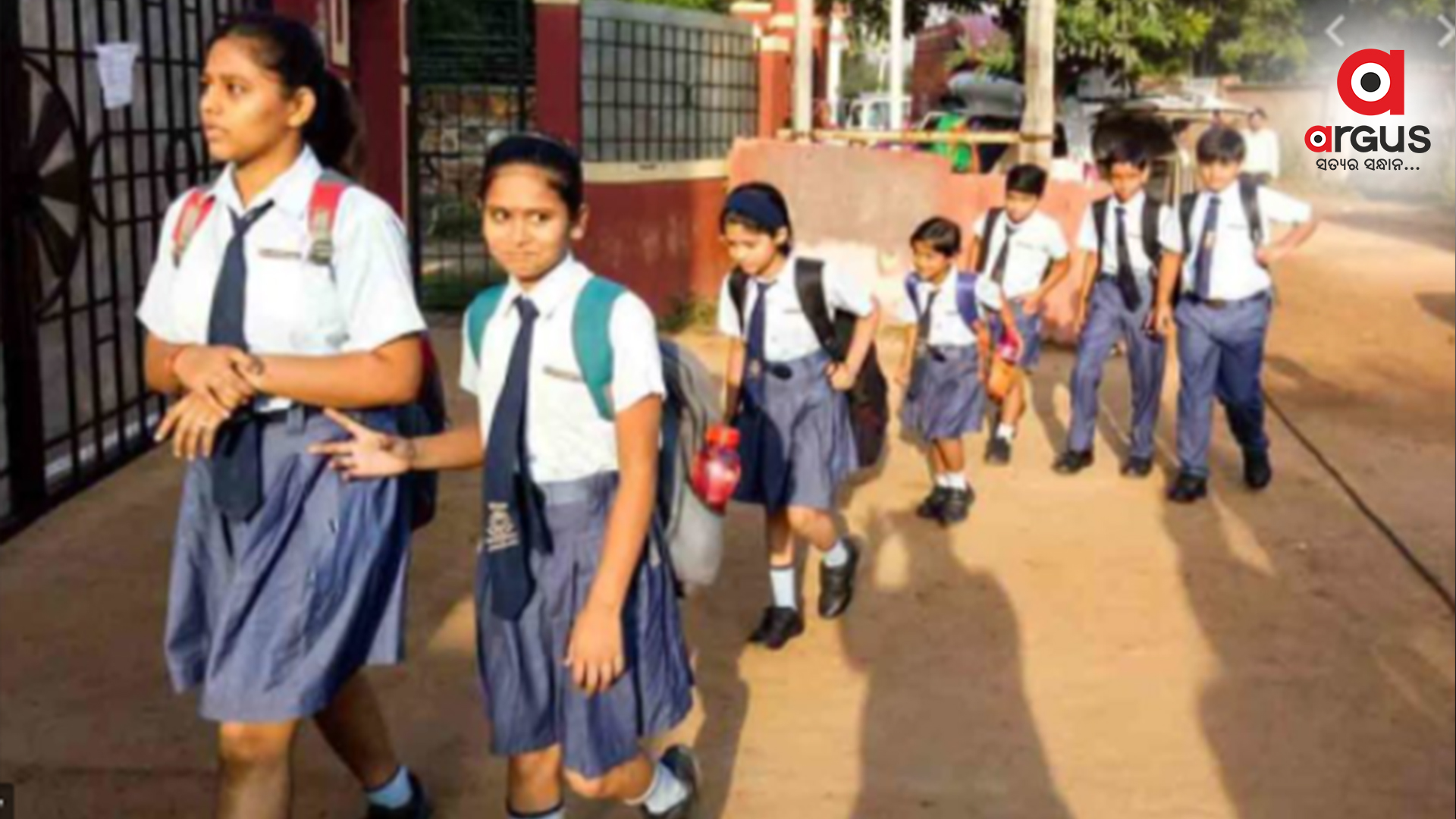 Schools in Odisha to remain closed tomorrow due to 'bandh'