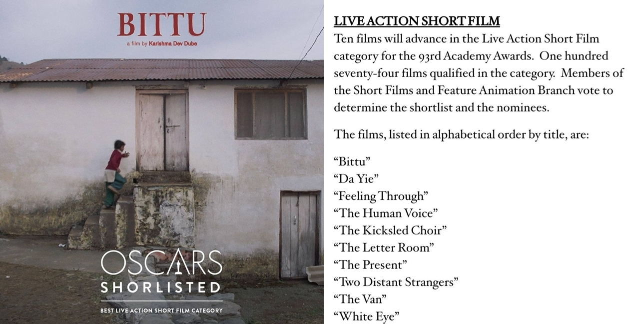 Oscars 2021: India's 'Bittu' makes it to Live Action Short Film shortlist
