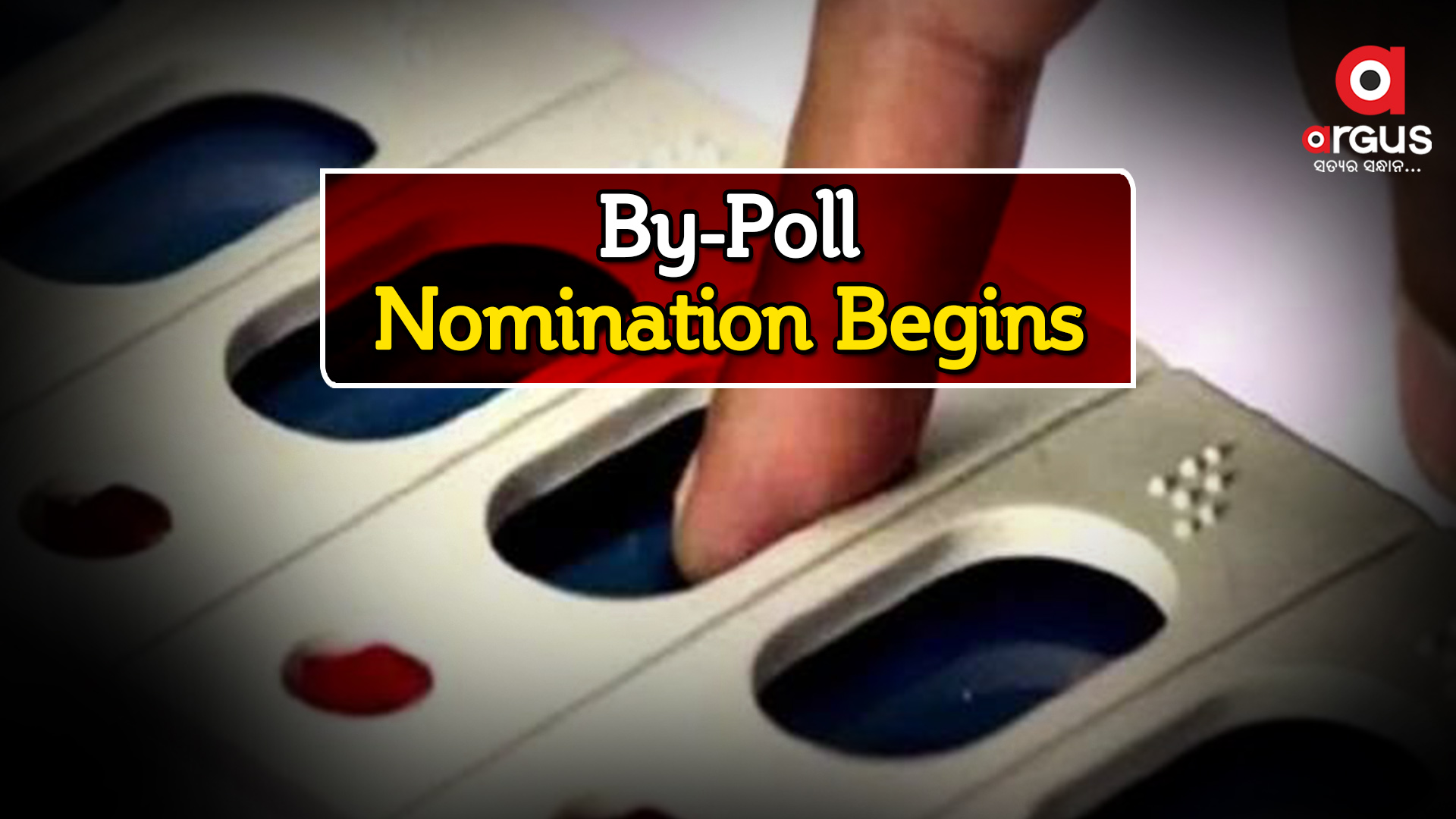 Odisha By-Polls: Nomination starts today after EC notification