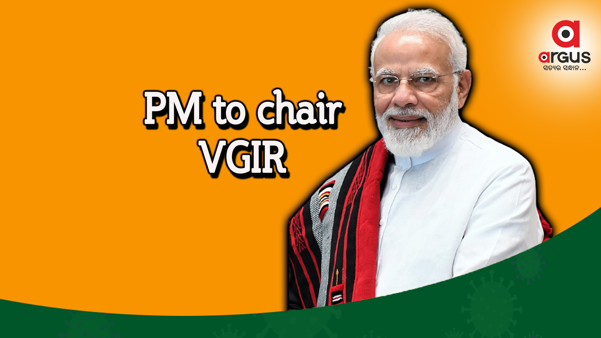 PM to chair Virtual Global Investor Roundtable on Nov 5