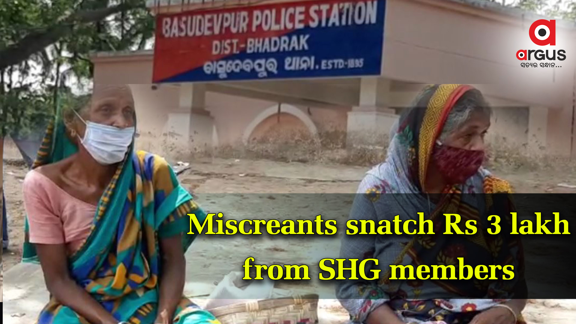 Miscreants snatch Rs 3 lakh from SHG members in Bhadrak