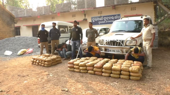 4 arrested for transporting ganja in Kandhamal