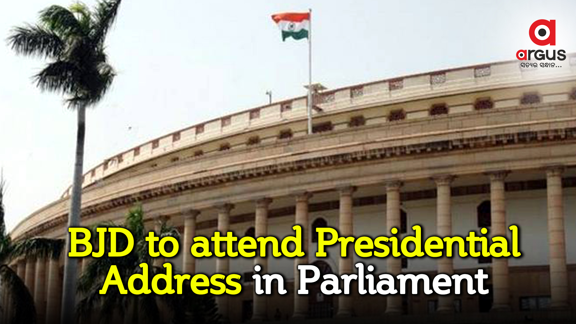 BJD to attend President's Address in Parliament