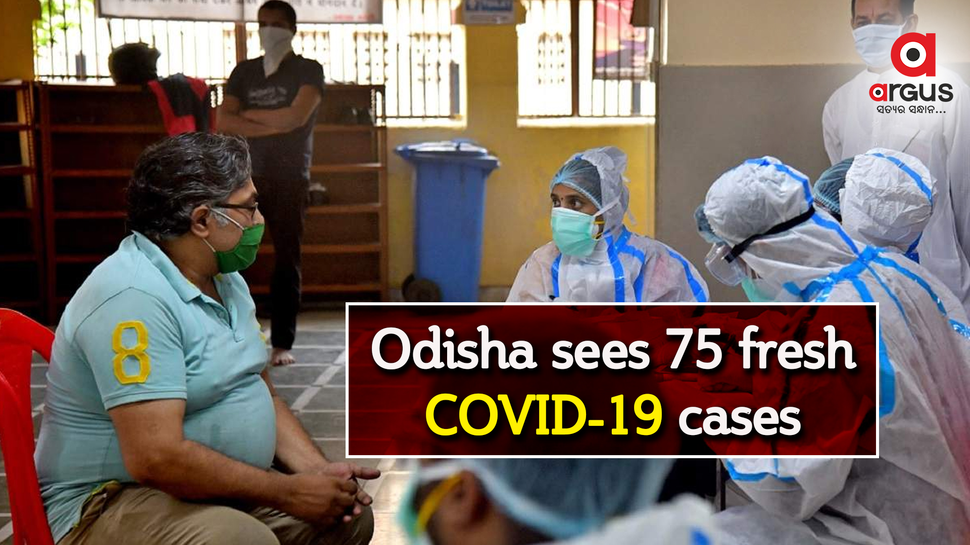 Odisha reports 75 new COVID-19 cases; Active cases stand at 732