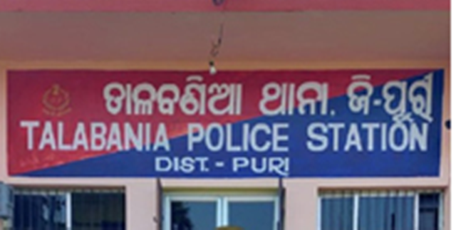 Puri: Dacoity accused attempts suicide in police custody