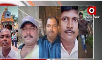 DRDO espionage: Crime Branch takes accused persons on 7-day remand