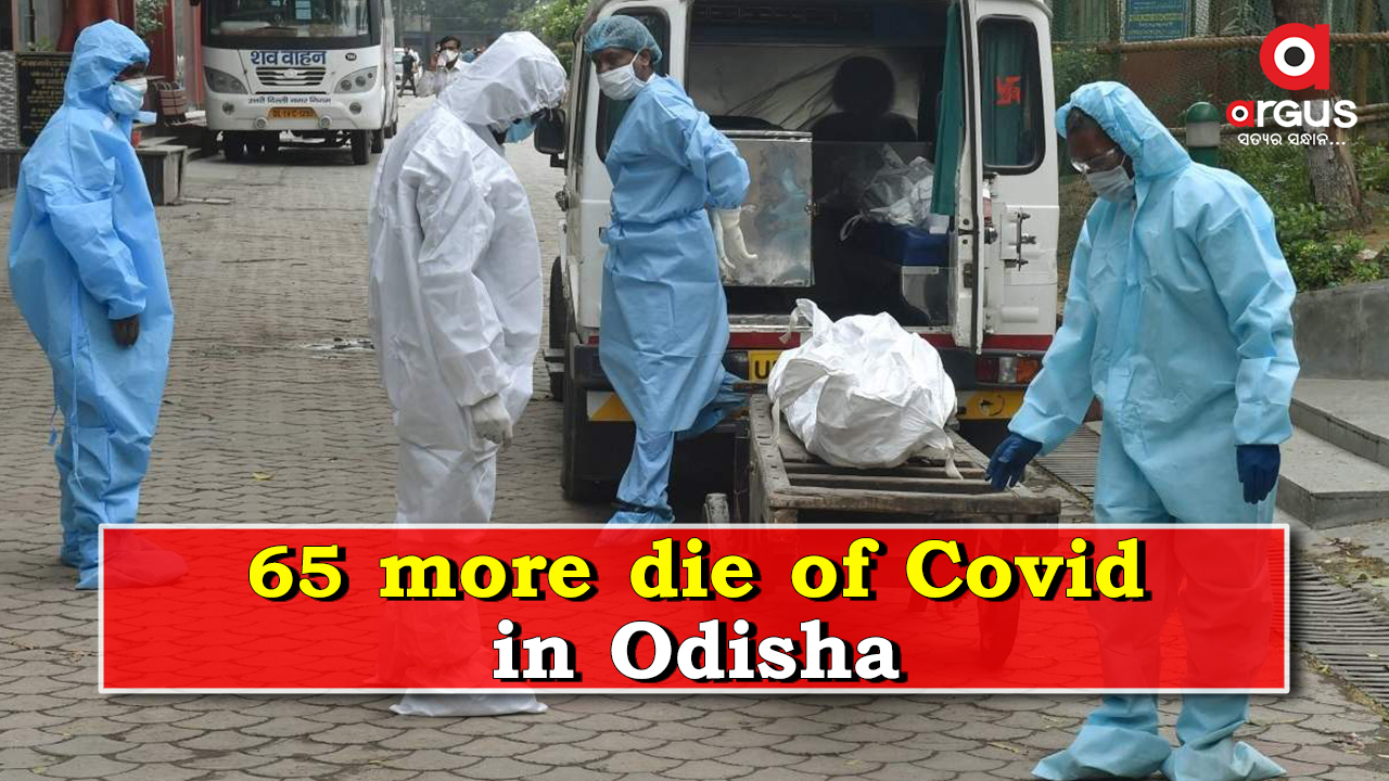 At 65, Odisha reports highest single-day Covid deaths