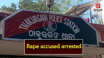 Youth accused of raping 5-year-old girl in Angul held