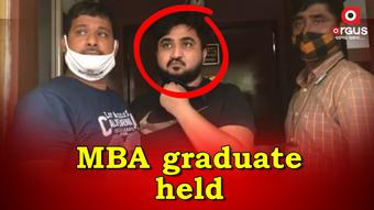 MBA graduate arrested for duping jewellery stores in Odisha