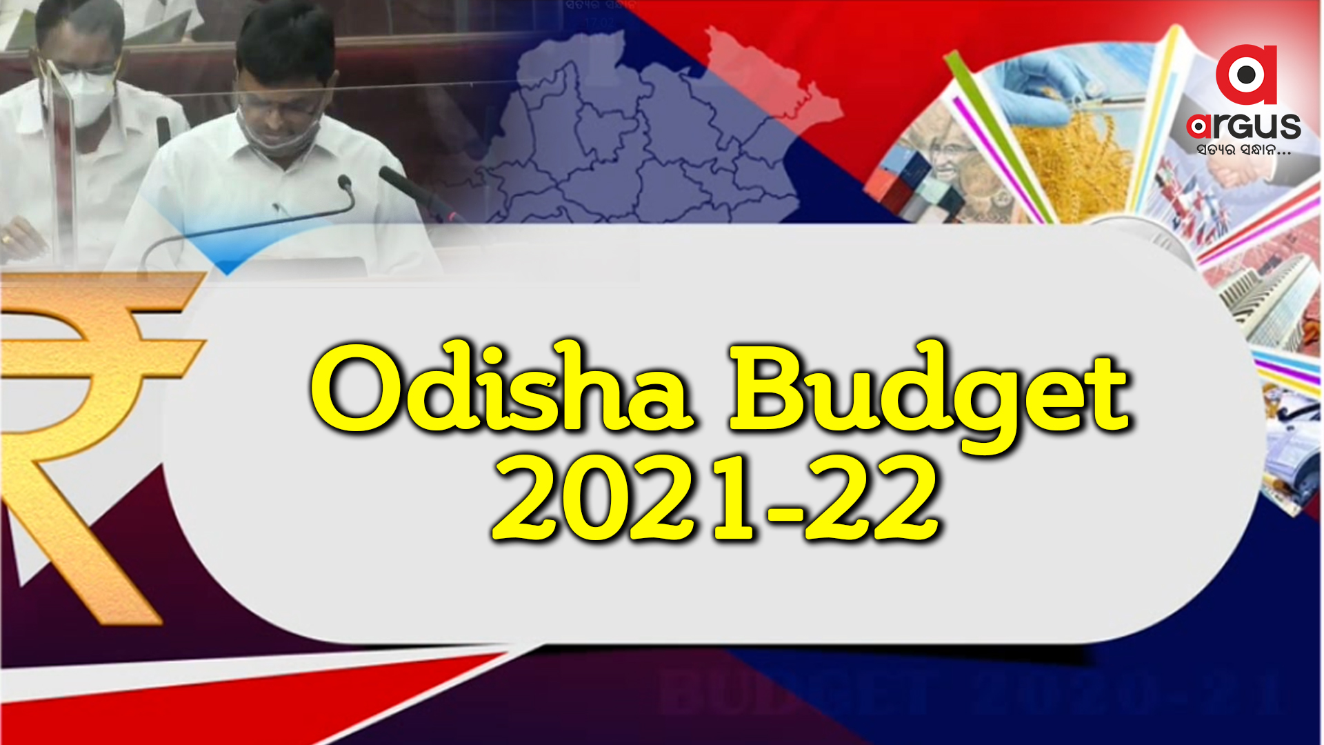 Finance Minister presents Rs 1.70 lakh crore Annual Budget in Assembly