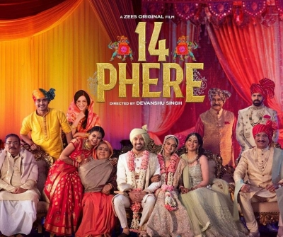 Vikrant Massey: '14 Phere' was most entertaining script I was presented with last year