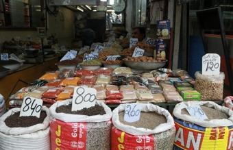 Base effect: India's WPI inflation zooms to 12.94% in May