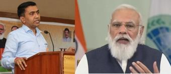 PM to interact with Goa Ministers, health workers: CM