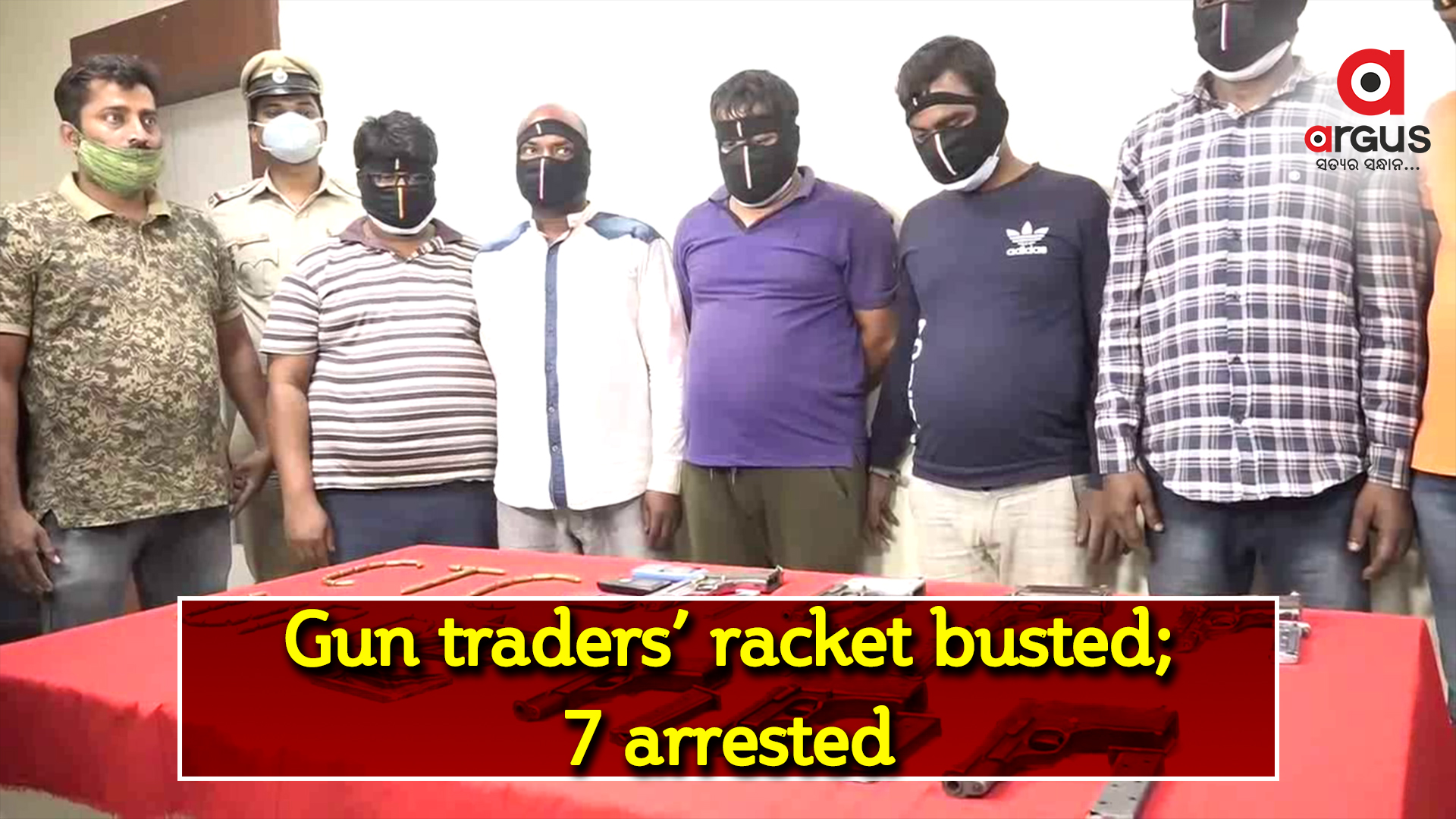 Gun traders' racket busted; 7 arrested
