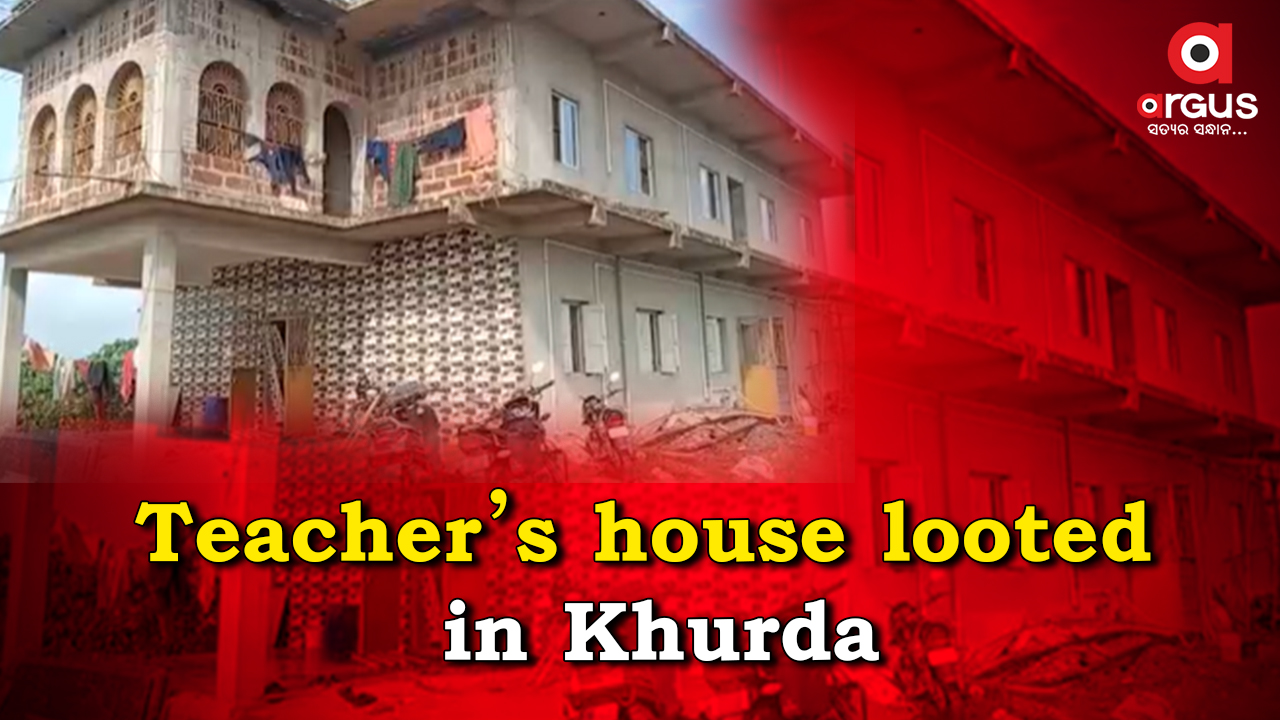 Jewelleries, cash worth lakhs looted from teacher's house in Khurda