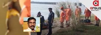 Elephant Rescue Tragedy: Body of missing ODRAF personnel found, informs SRC