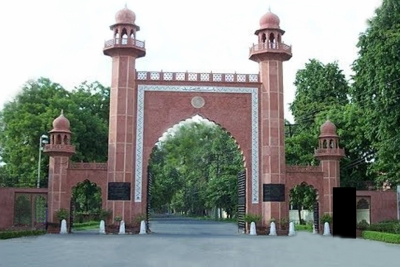 AMU asks to students to vacate hostels