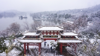 China releases new 5-yr plan for culture, tourism