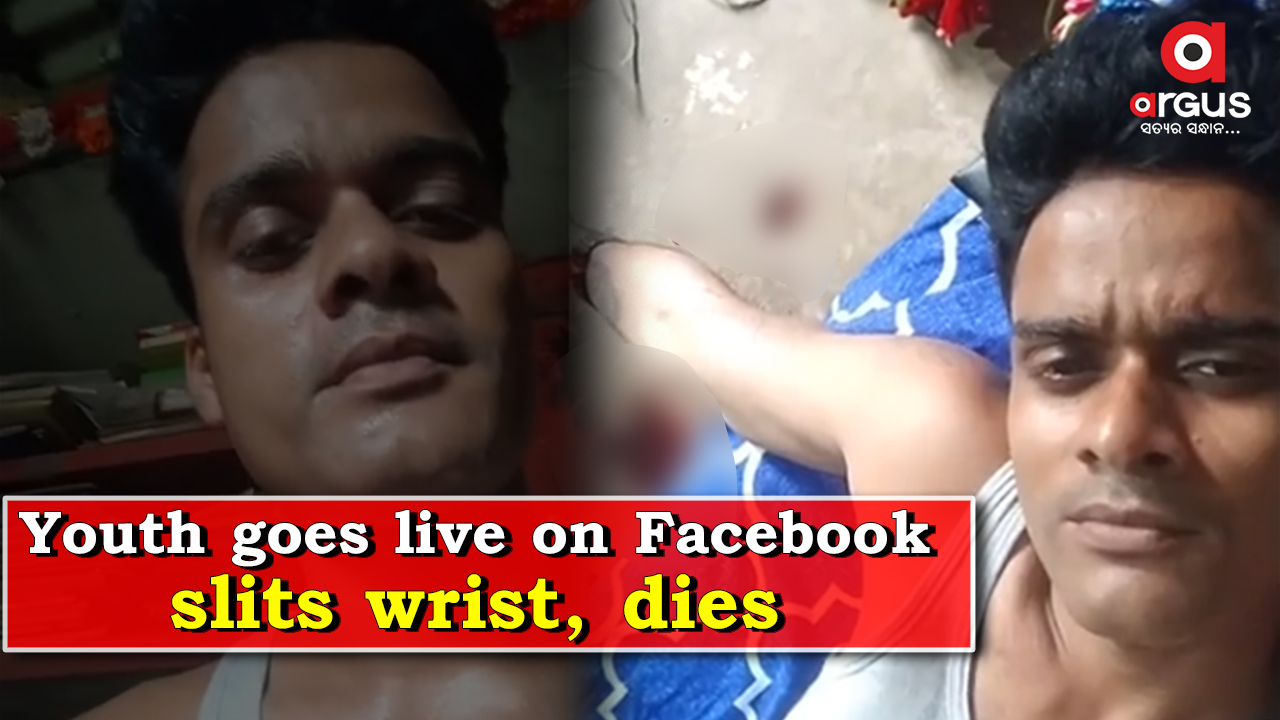 Youth commits suicide by slitting wrist, goes live on Facebook