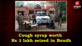 Cough syrup worth Rs 3 lakh seized from SUV in Boudh, one held