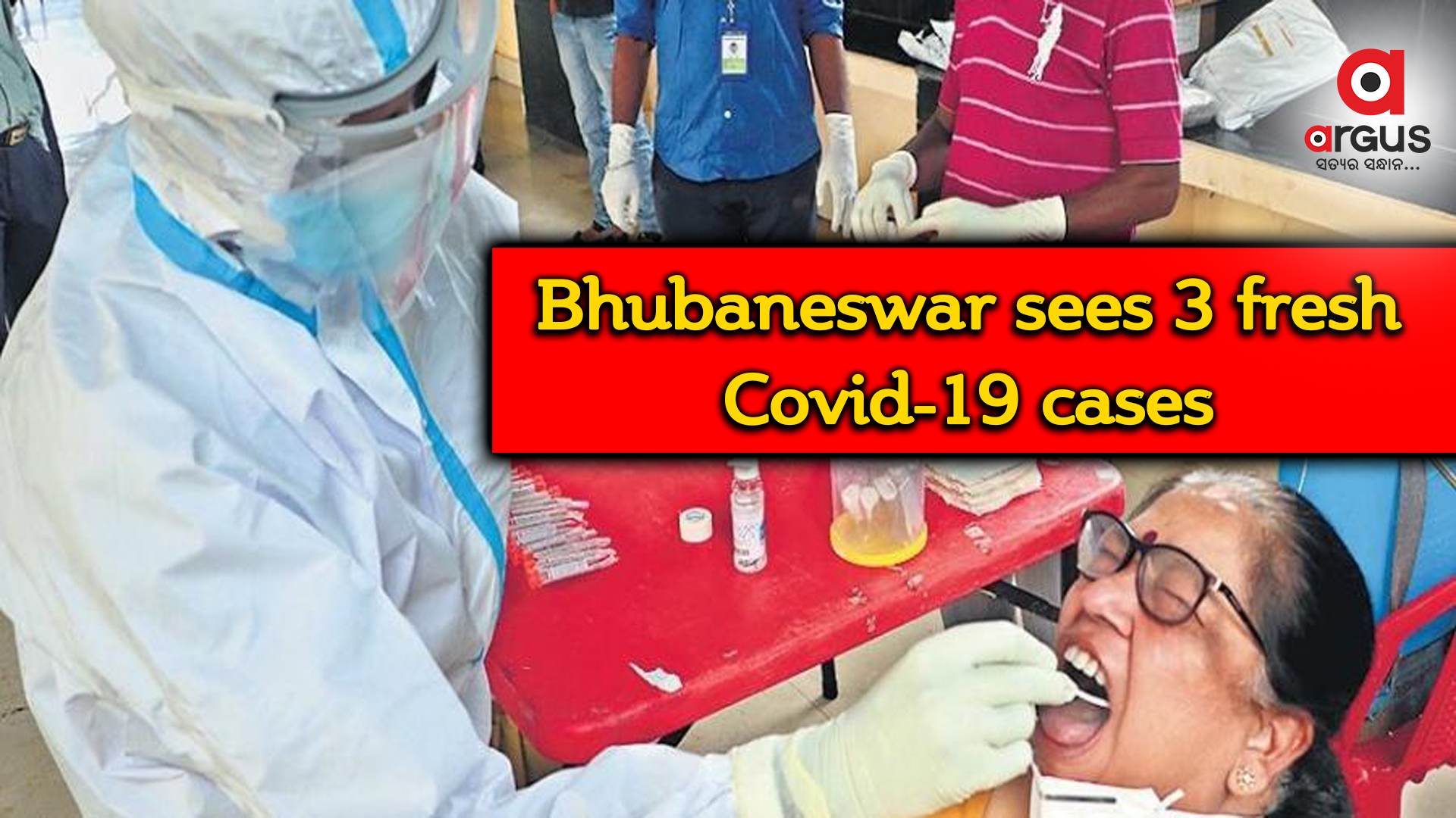 Bhubaneswar reports 3 new Covid-19 cases, 5 recoveries