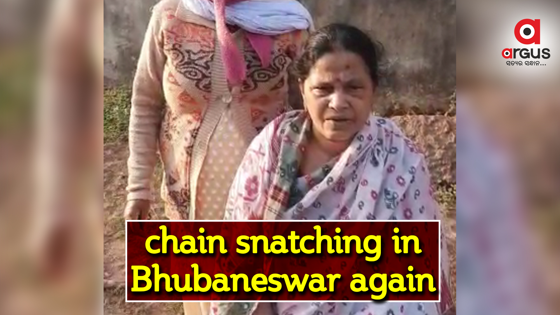 Miscreants snatch gold necklace of woman in Bhubaneswar