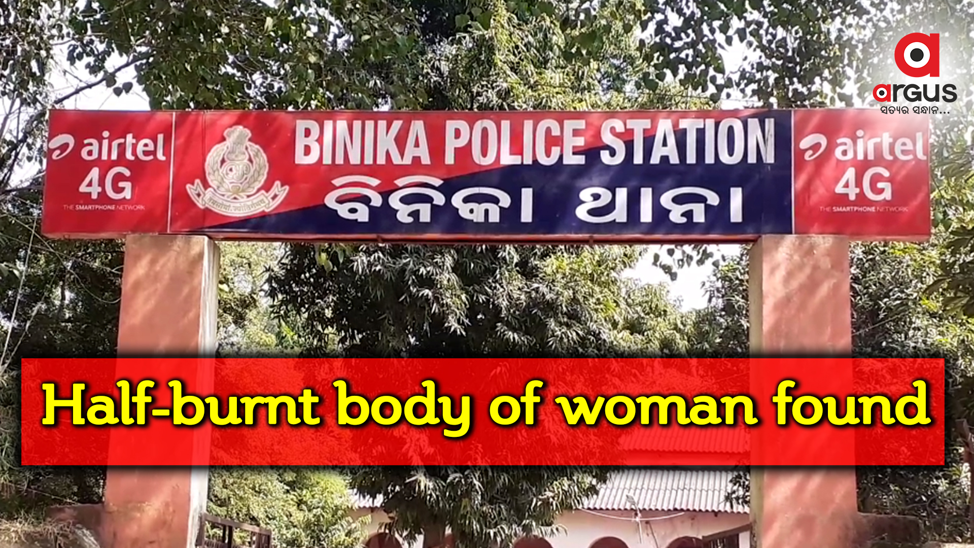 Half-burnt body of woman found from farmland in Subarnapur