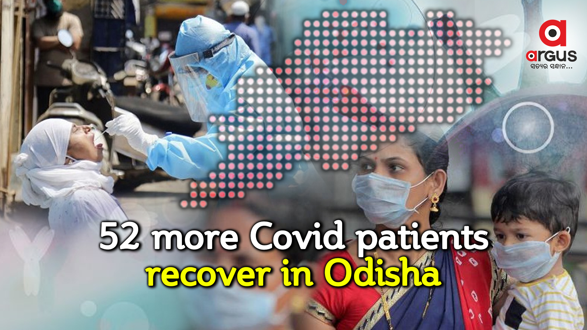 52 more Covid patients recover in Odisha; Total 3,34,571 cured