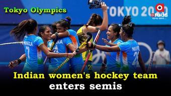 Indian women's hockey team make history, enters semi-finals in Olympics