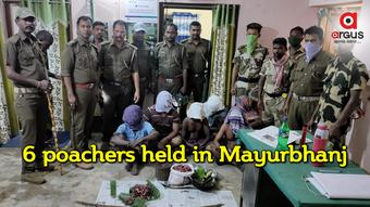 6 poachers held in Mayurbhanj while sharing venison; bows, arrows seized
