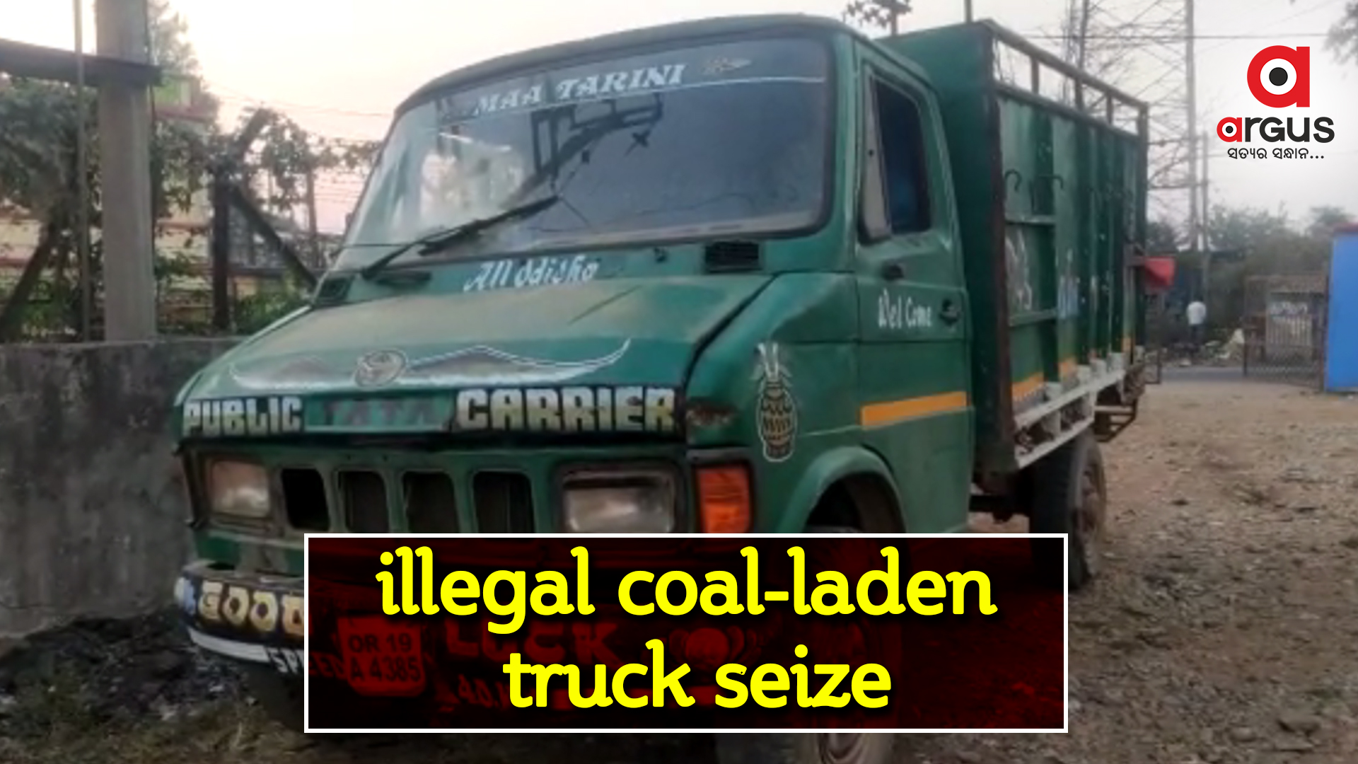 Mini Truck carrying 5 tonnes illegal coal seized in Angul, driver held