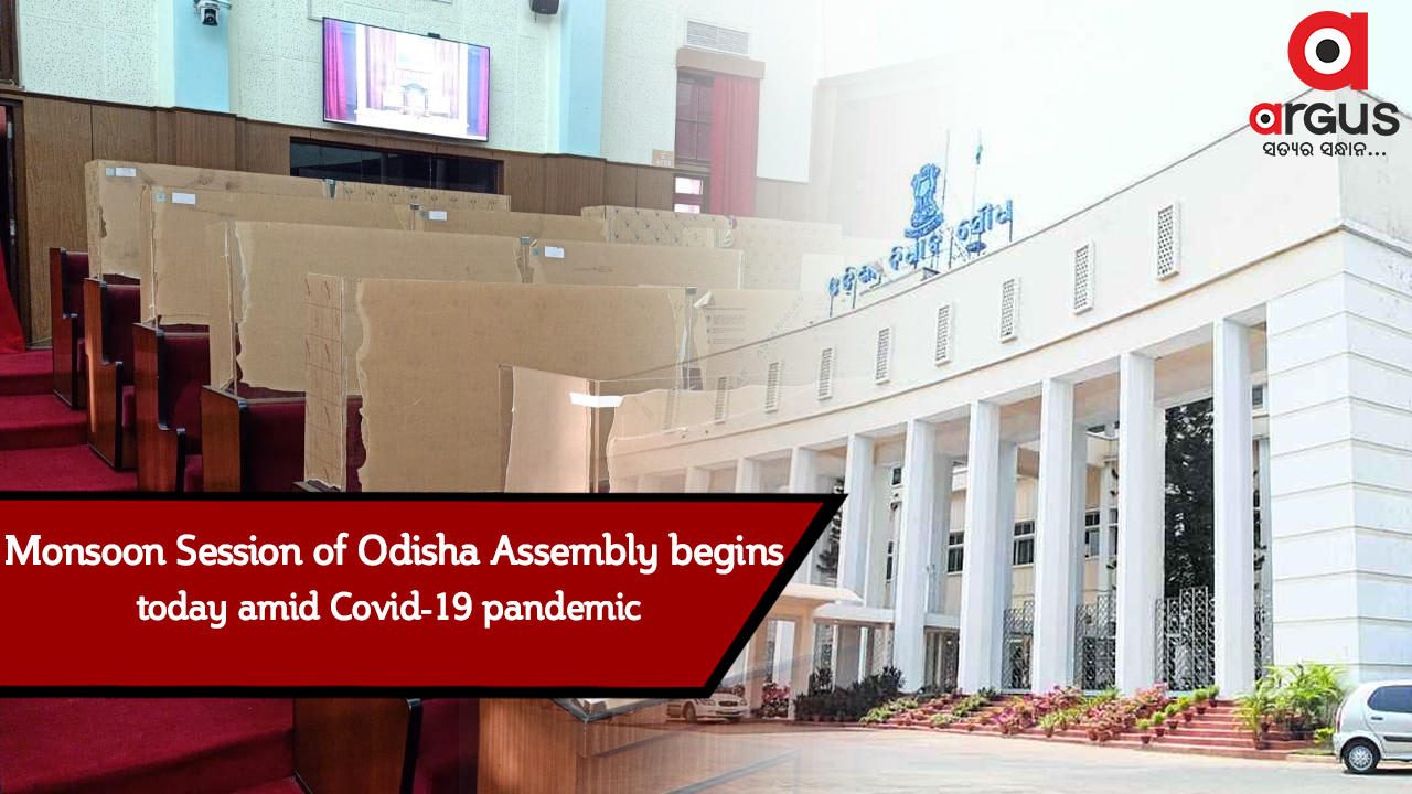 Monsoon Session of Odisha Assembly begins today amid Covid-19 pandemic