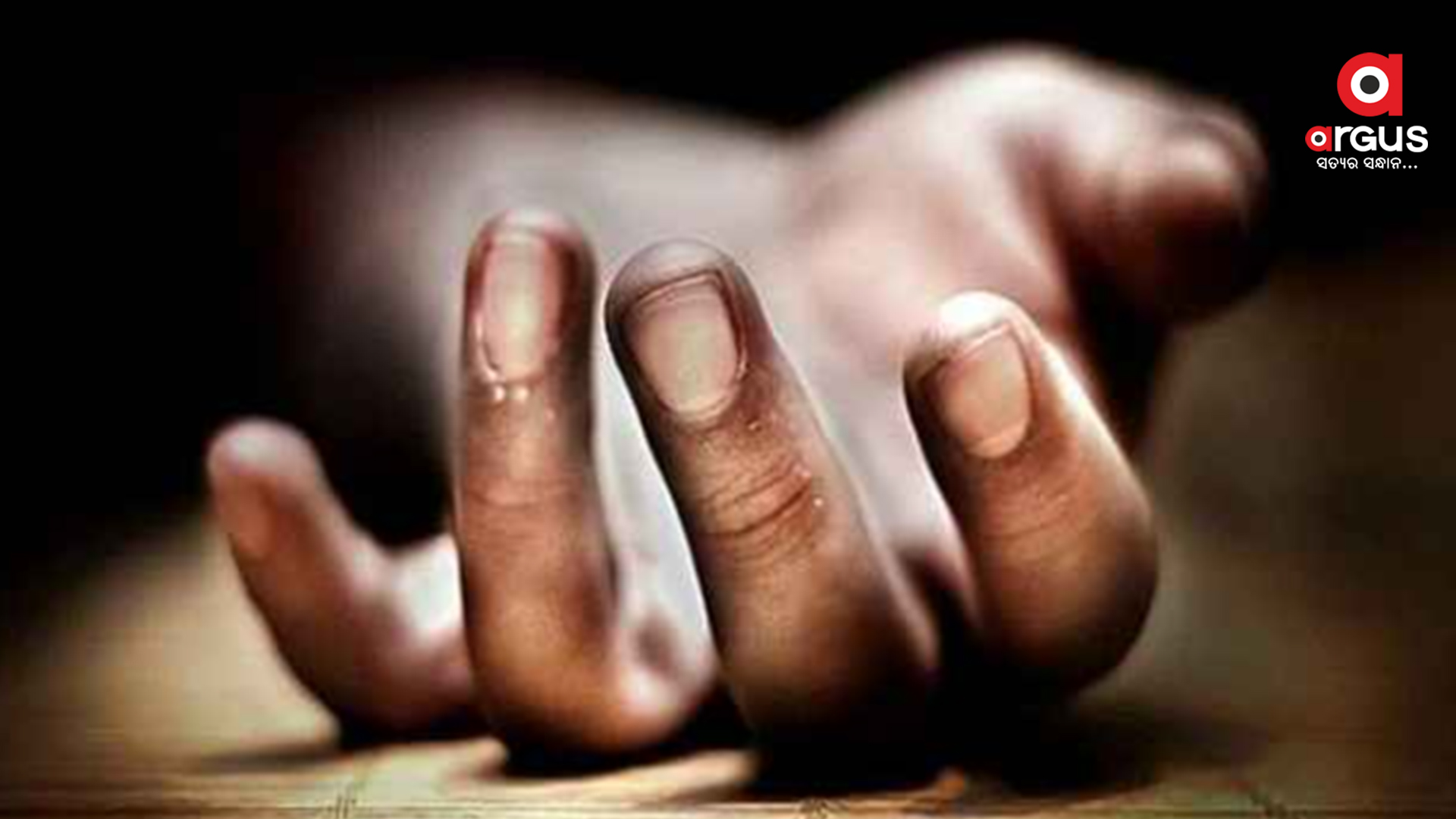Youth hacked to death in Bhubaneswar