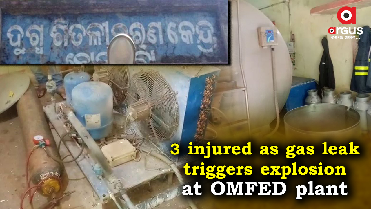 3 injured as gas leak triggers explosion at OMFED plant in Kalahandi