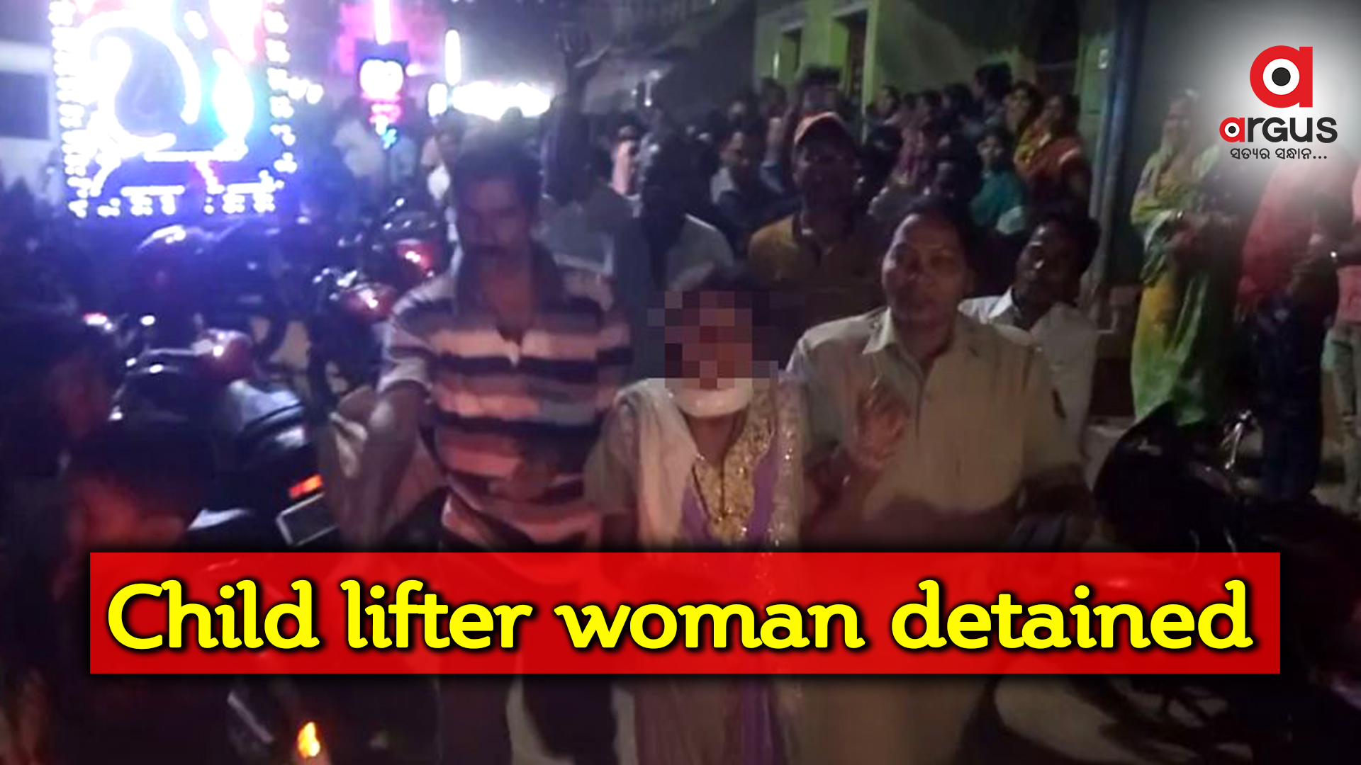 Villagers detain woman on suspicion of being child lifter in Mayurbhanj