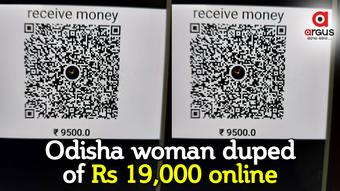 Odisha woman duped of Rs 19,000 on e-commerce platform