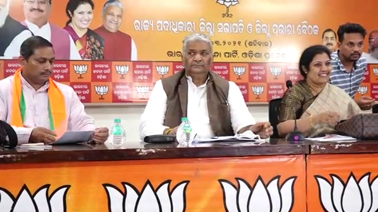 BJP State executive meet begins; people's problems discussed